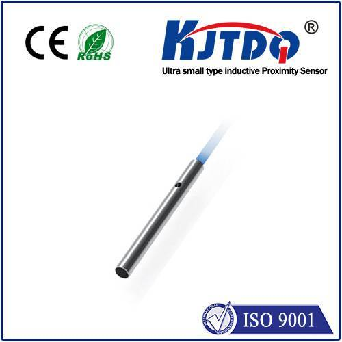 M3 ultra small short inductive proximity sensor shielded unthreaded  L=15mm