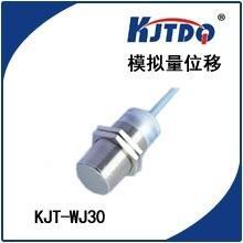 High Quality Analog Output Proximity Inductive Sensor