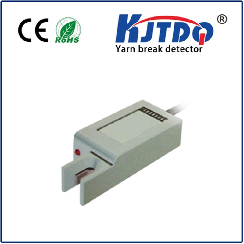 Yarn capacitive sensor DU3C NPN PNP NC for textile IP67