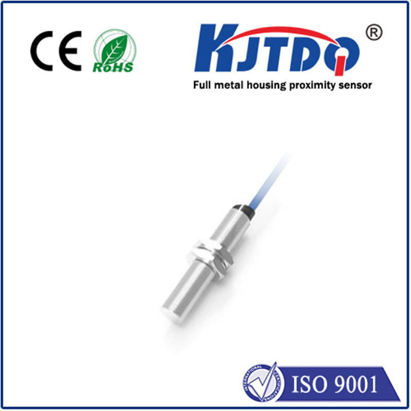 New proximity button for business mainly for detect metal objects