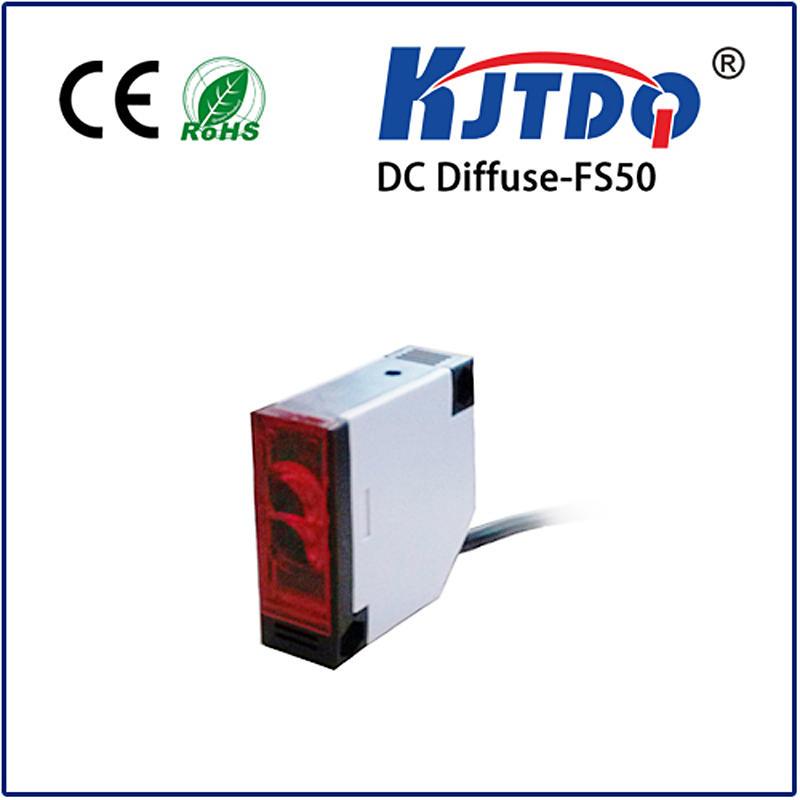photoelectric sensor diffuse & hall sensor rotation