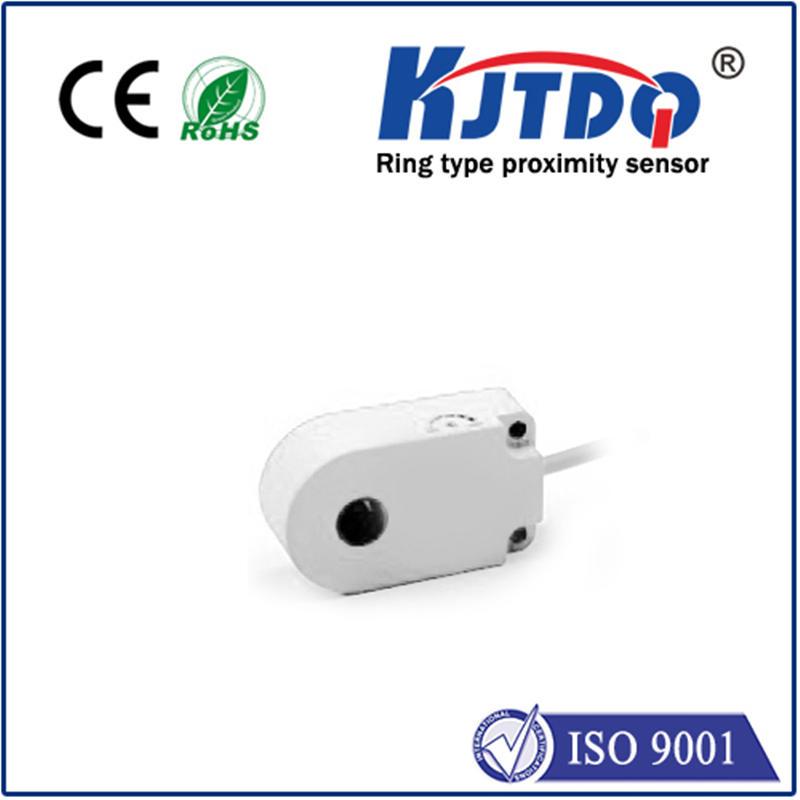 Ring shape proximity sensor ABS NPN PNP NO NC Sn=0-8mm PVC Cable 2M