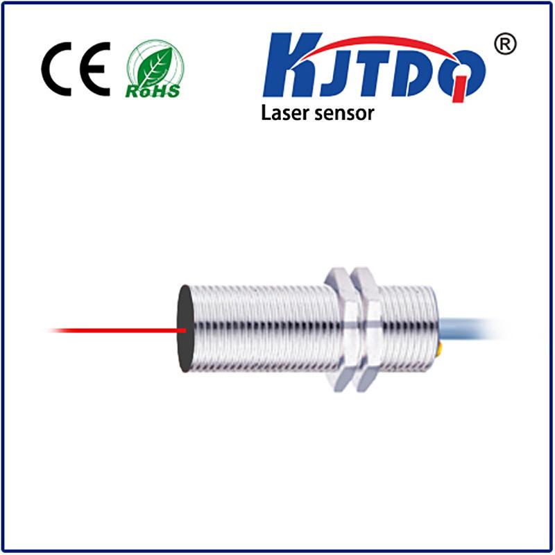 M18 Laser photoelectric sensor diffuse type
