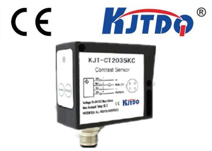 KJTDQ color mark switch company for packaging machinery-1