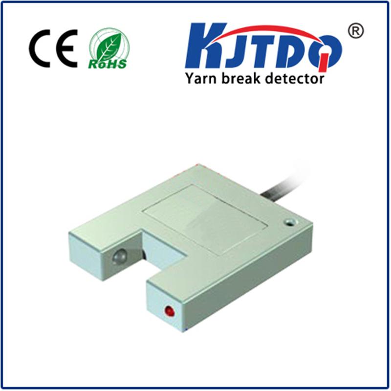 Yarn optical sensor DU17 24VDC NPN PNP NC for textile