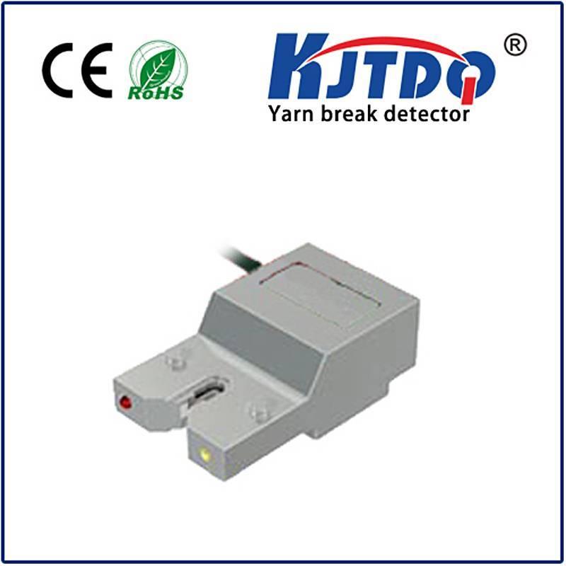 Yarn capacitive sensor DU3C NPN PNP NC for textile
